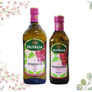 올리타리아 이탈리아 직수입 포도씨유 오일 500ml/1L