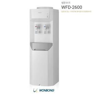 국낸생산 원봉 생수통정수기 냉온수기WFD-2600 신제품