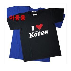 아이러브코리아 아동티셔츠/코리아 티셔츠/외국인선물