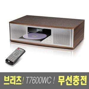 브리츠 BZ-T7600WC 오디오 블루투스 스피커 CD플레이어// 스마트폰 무선충전//이벤트