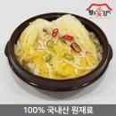 팔도애 채울 배추 백김치 10kg 해썹 국산100%