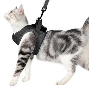 에어핏 고양이 전용 가슴줄 산책줄 목줄 하네스