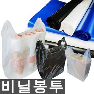 비닐봉투 쓰레기봉투 손잡이봉투 속지봉투 롤백