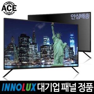 에이스 43 FHD TV 대기업정품패널 고화질 가성비TV