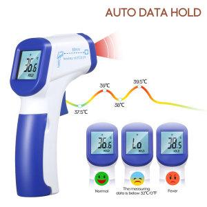 디지털체온계 美인증FLUS정품 비접촉 적외선 레이저