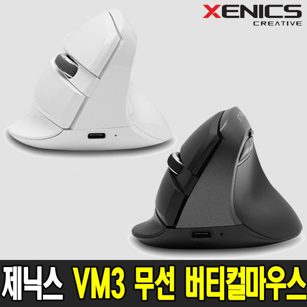 STORMX VM3 무선 블루투스 버티컬 마우스 블랙