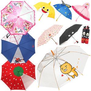 유아 아동 우산 초등학생 어린이 아기 캐릭터 투명