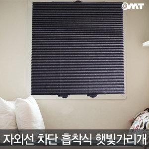 가정 차량 흡착식 창문 햇빛가리개 OCA-SUN46 46x125