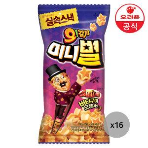 오감자 미니별 버터구이 오징어맛 62gx16개(1박스)