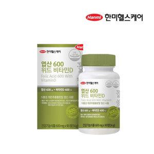 엽산600위드비타민D 3개월분 엽산영양제 임산부영양제
