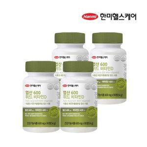 엽산600위드비타민D 4개 12개월분 임산부영양제 엽산제