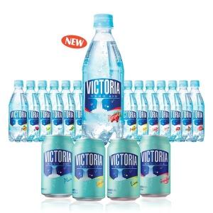 빅토리아 탄산수 탄산음료 500ml20+20 택2 히비스커스
