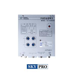 CATV 양방향 구내 전송 증폭기 CA-1030D HDTV안테나