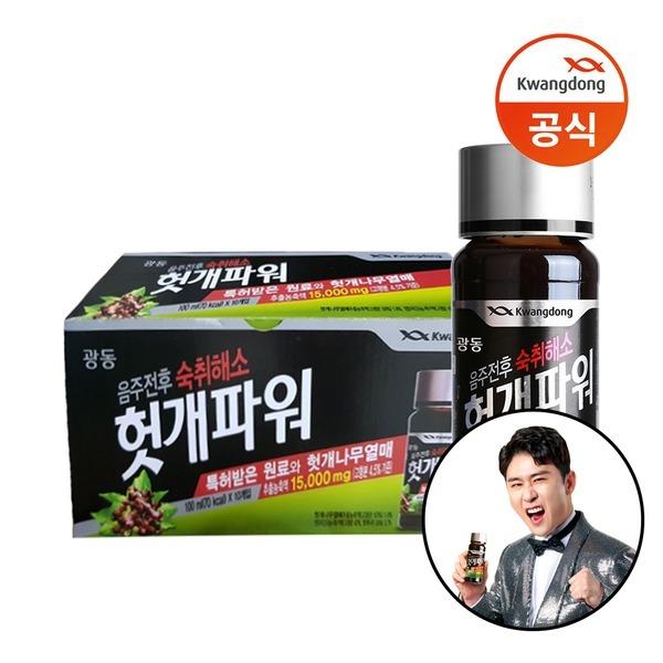 헛개파워 100ml x 50병/숙취해소/숙취/헛개/헛개나무