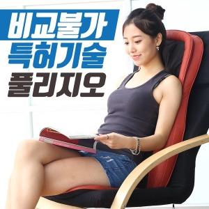 헬스3000 안마기 단품 두드림+주무름 특허 어깨까지