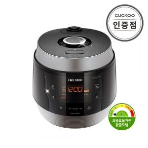 CRP-QS1010FS 전기압력밥솥 10인용