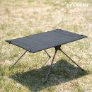 아이두젠 초경량 알루미늄 테이블 S