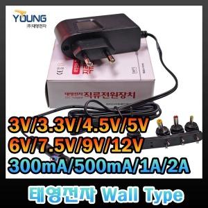 태영전자아답터 3V 3.3V 4.5V 5V 6V 7.5V 9V 12V SMPS