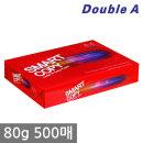 스마트카피 A4 복사용지(A4용지) 80g 500매