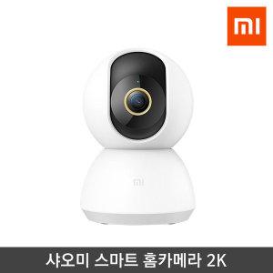 스마트 2K 홈카메라 웹캠 CCTV
