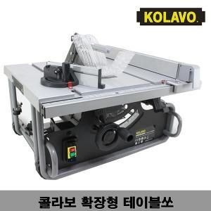 콜라보 테이블쏘/테이블톱/원형/목공/테이블쇼/절단기