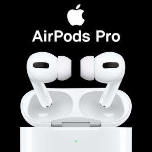 정품 에어팟프로 AirPods Pro 블루투스이어폰 당일발송