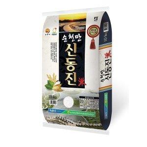 남도장터 순천농협 순천만 신동진미 쌀10kg 백미 국내산 산지직송