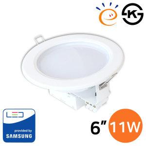 LED 다운라이트 매입등 매립등 6인치 11W KS 고효율