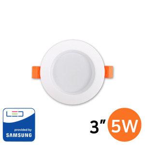 LED 다운라이트 매입등 매립등 / 베스트 3인치 5W