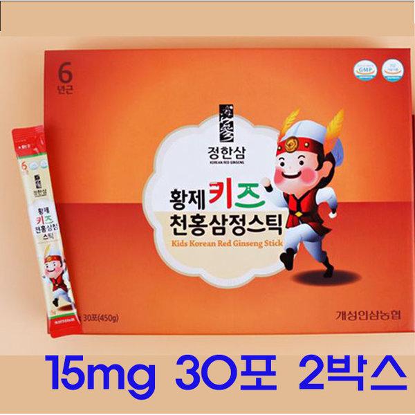 어린이홍삼 황제키즈 천홍삼정스틱 영양제 15g 60포