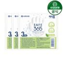 해피홈 세이프365 비누 85g 3입(그린샤워향)x3(총 9개)