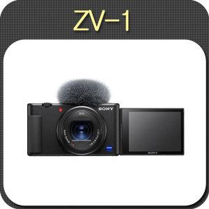 소니 컴팩트 카메라  ZV-1 /공식대리점/S