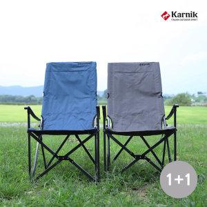 릴렉스 체어 낚시 간이 야외 캠핑용품 1+1 모던(특대)