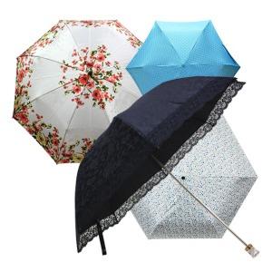양산/우산/초경량 우양산/자외선차단/3단자동/장우산