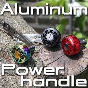 낚시왕국 알루미늄 파워핸들 알미늄핸들 릴튜닝