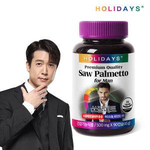 남성맞춤 전립선건강 쏘팔메토 (3개월분)