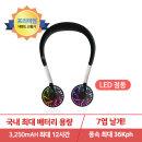 넥밴드 목걸이 휴대용 선풍기 미니 USB LED 블랙S