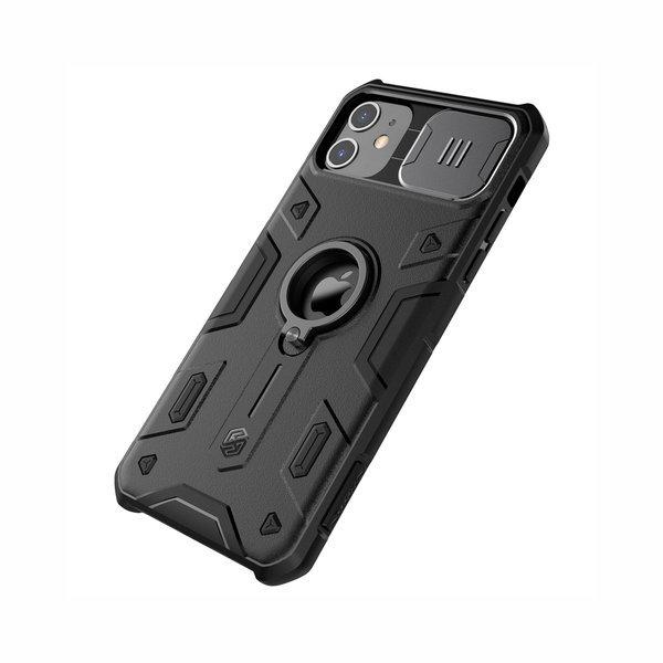 아이폰 11 캠 슬라이드 터프 범퍼 케이스 블랙