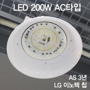 에어텍 LED200W 공장등 AC타입 IP65 방수등