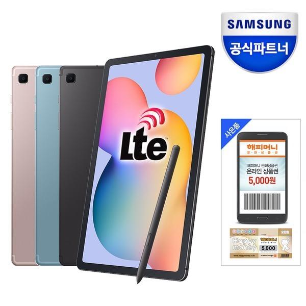 갤럭시탭S6 Lite 128G SM-P615 LTE 그레이