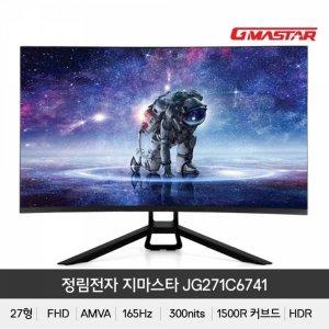 (무결점) JG271C 커브드1500R 165Hz HDR 게이밍모니터
