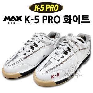 맥스 K5 프로 화이트 볼링화 / MAX K-5/맥스 K3