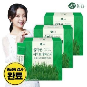 올바른 새싹보리환스틱 30포 1+1+1/국내산/중금속x