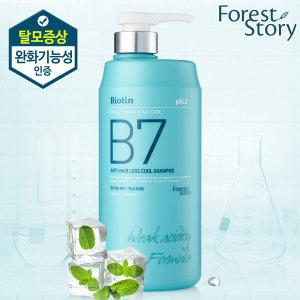 B7 약산성 쿨 탈모샴푸 1000ml / 탈모증상완화 기능성
