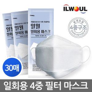 공식판매점 4중 필터 일회용 마스크 국산 30매 묶음