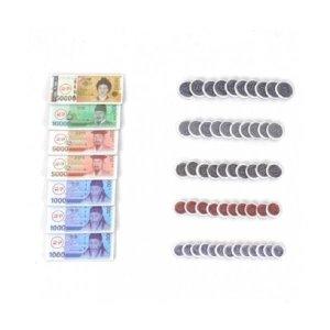 돈모형 학생용 60P 자석 모형지폐  동전세트 개인용