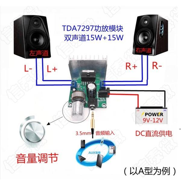오디오모듈 DIY 키트듀얼 채널 15W + 15W 디지털 앰프