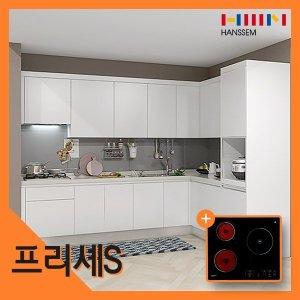 한샘 프리셰S(+키큰장/ㄱ자/4.3-4.9m이하)