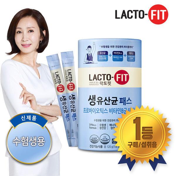 락토핏 생유산균 패스 60포 1통 (1개월)