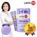 락토핏 생유산균 슬림 60포 1통 (1개월)